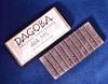 Dagoba2